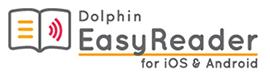 Logo for the Easy Reader app
